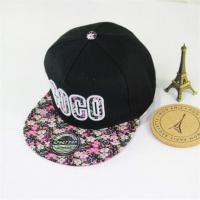 Wholesale Flatting Brim 100% Acrylic Women Good Quality Cheap Fashion Caps with Embroidery for Women from china suppliers