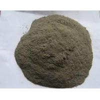 Wholesale Heat Preservation Mortar from china suppliers