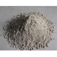 Wholesale Rapid Strength Non-Shrink Grout (CGM-QGW) from china suppliers