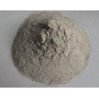Wholesale Cement-based Repairing Mortar from china suppliers