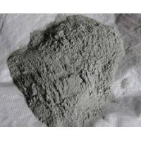 Wholesale Silica Fume from china suppliers