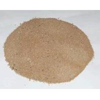 Wholesale High Range Water Reducing and Accelerating Admixture(MNC-A) from china suppliers