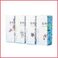 Wholesale Spice Box from china suppliers