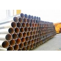 Wholesale Api 5l X56 Psl1 Ssaw Line Pipe from china suppliers