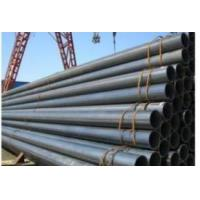 Wholesale Api 5l X60 Psl1 Gas Steel Pipe from china suppliers