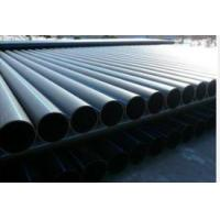 Wholesale Api 5l X60 Psl1 Oil And Gas Pipeline from china suppliers