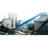 Wholesale Turnkey project Cement Lineof Lafarge Chongqing Cement Co., Ltd. from china suppliers