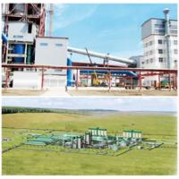Wholesale Turnkey project Russia ACP Cement Co., Ltd. from china suppliers