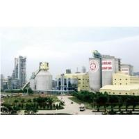 Wholesale Turnkey project Cement Production Lineof Chinfon Cement Corporation from china suppliers