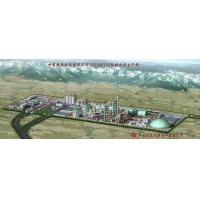 Wholesale Turnkey project Picture of Hengya cement project from china suppliers