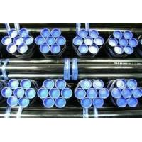 Wholesale Api 5l X46 Psl1 Epoxy Lined Pipe from china suppliers