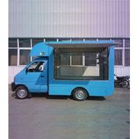 Wholesale Hot sale mini truck food van truck for sale in china from china suppliers