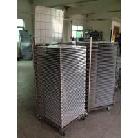 Wholesale Stainless Steel Drying Rack from china suppliers