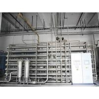 Wholesale Pharmaceutical Water System from china suppliers