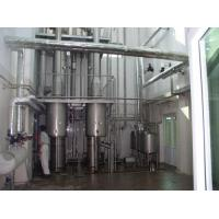 Wholesale double-Falling Film Evaporator from china suppliers