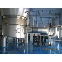 Wholesale Cone and internal fixing fluidized bed of upper air inlet and outlet spray dryer from china suppliers