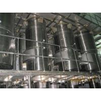 Wholesale 16000kg/h four-effect Falling Film Evaporator from china suppliers