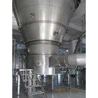 Wholesale Vertical Multi-Sprayer Pressure Spray Dryer from china suppliers