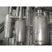 Wholesale 4300kg/h three-effect Falling Film Evaporator from china suppliers