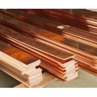 Wholesale Grounding copper flat wire from china suppliers