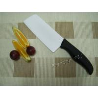 Buy cheap 6inch Big Ceramic Kitchen Knife from wholesalers