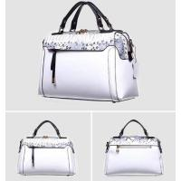 Wholesale Cosmetic Bag FY2063 from china suppliers