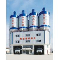 Wholesale environmental protection mixing station from china suppliers