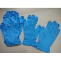 Buy cheap Nomex Gloves / Heat Resistant gloves from wholesalers