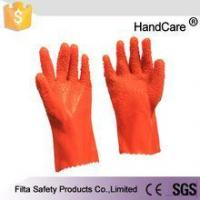 Buy cheap household latex Long cuff gloves FLG002 from wholesalers