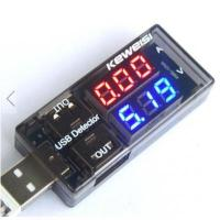 Buy cheap 0.28inch USB Current Voltage ammeter Tester from wholesalers