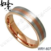 China New Tungsten Rings Pink Tungsten Steel Ring on sale