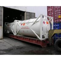 Wholesale ISO tank container for Petrol and Disel Milk from china suppliers