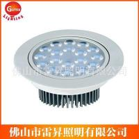 Wholesale Engineering products Product name: Ceiling spotlights from china suppliers