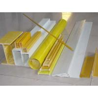 Wholesale Process Equipment from china suppliers