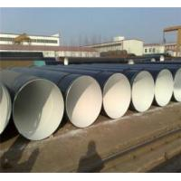Wholesale 2PE/3PE spiral steel pipe from china suppliers