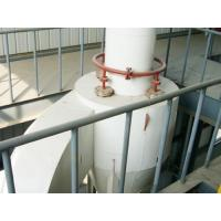 Wholesale Soybeanoilprocessing equipment-Wet Dust Scrubber from china suppliers