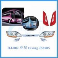 Wholesale Yaxing bus spare parts JS6905 headlamp, tail lamp, fog lamp from china suppliers