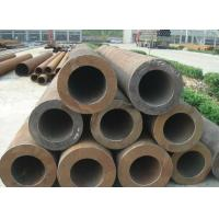 Wholesale Mechanical GOST Steel Pipes GOST 8731 Steel Pipes GOST 8732 Steel Pipes from china suppliers