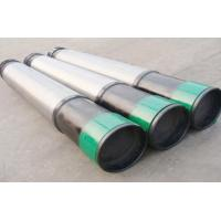 Wholesale Pipe Bsaed Well Screens from china suppliers