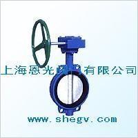 Wholesale D371X right inserting type soft sealed butterfly's valve of worm gear transmission from china suppliers