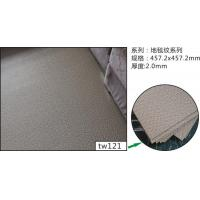 Wholesale PVC Vinyl Flooring Pvc Plooring MW121 from china suppliers