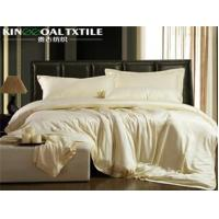 Wholesale Cotton duvet cover King from china suppliers