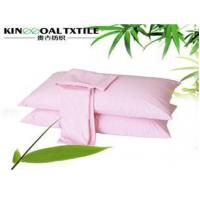 Wholesale 300TC 100% Bamboo pillow cover from china suppliers