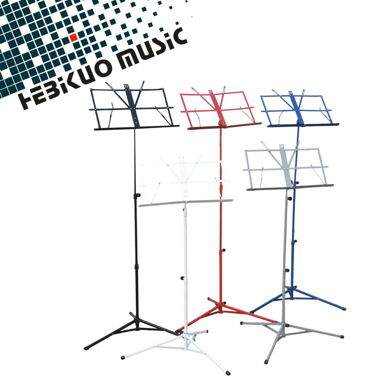 Wholesale Color small music stand from china suppliers