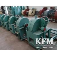 Wholesale Wood Crusher Sawdust making machine from china suppliers