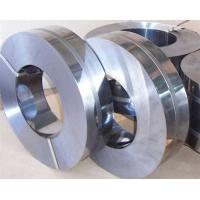 China Contact Now Aluminium Trim Strip on sale
