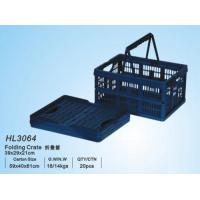 Wholesale building tools folding crate from china suppliers