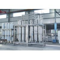 Wholesale Stainless steel products LD multi-effect water distillator from china suppliers