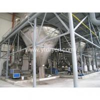 Wholesale Tea Powder Spray Dryer from china suppliers