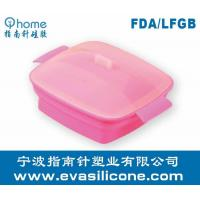 Wholesale Kitchenware Foldable steamer (square) from china suppliers